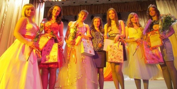 Конкурсы для девушек+8 марта