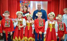 """Фестиваль """"Да мечте 2019"""" награждение лауреатов фестиваля"""